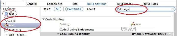 iOS苹果开发者证书帐号签名/无需越狱/ipa签名/图解教程-第12张