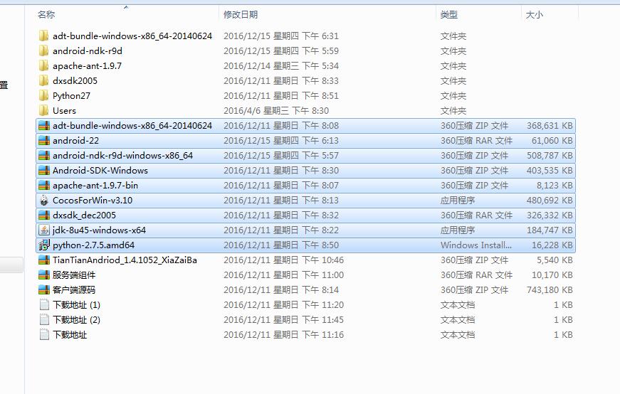 房卡麻将环境搭建,java,Cocos2d-x,JDK,NDK,ANT,Python,安装配置-第1张