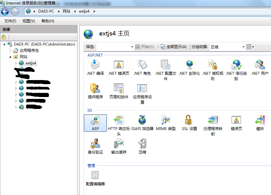 IIS 7.0 网页An error occurred on the server when processing the URL错误提示的方法-第1张