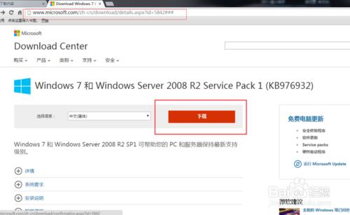 安装MSSQL 提示操作系统不符合最低要求-第2张