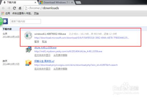 安装MSSQL 提示操作系统不符合最低要求-第4张