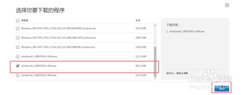 安装MSSQL 提示操作系统不符合最低要求-第3张
