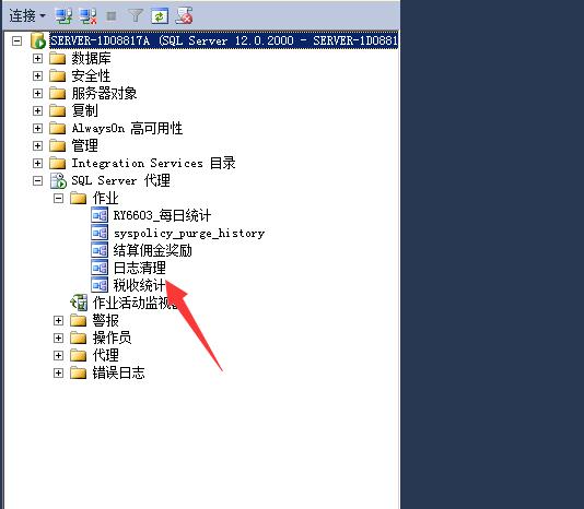 数据库添加脚本自动定时清理日志-第1张
