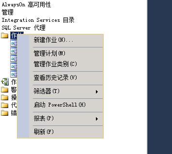 数据库添加脚本自动定时清理日志-第2张