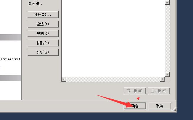数据库添加脚本自动定时清理日志-第5张
