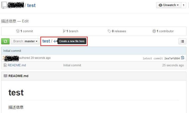 GitHub发布Ipa文件|GitHub发布plist文件|GitHub发布IOS应用-第3张