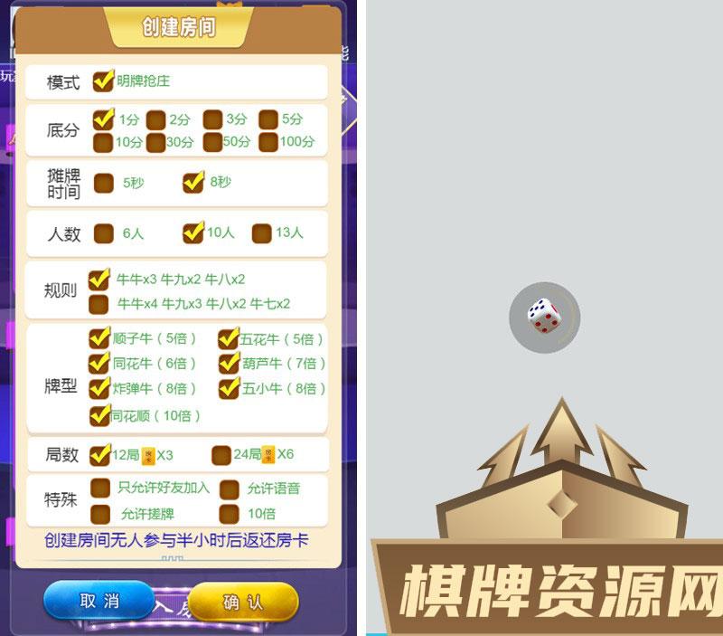 H5微信葫芦鱼棋牌游戏源码完整运营版 内含多款子游戏 基于THINKPHP全开源-第2张