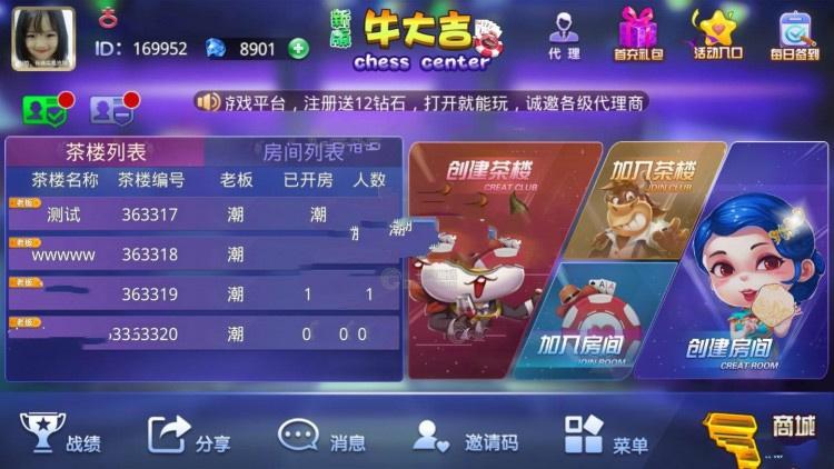 牛大吉带2种注册机两个所有无授权手游游戏游戏源码 已连接了付款和短消息 有实例教程-第2张