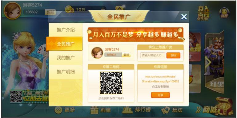 九月最新更新网狐卓越版网页H5娱乐+完整数据+已解除域名限制-第4张