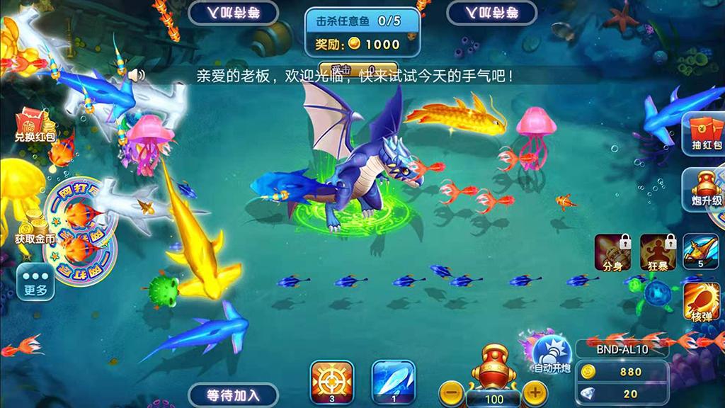 大王捕鱼棋牌组件 网狐二开系列产品 带红包系统+安卓苹果双端+内含多款游戏-第4张
