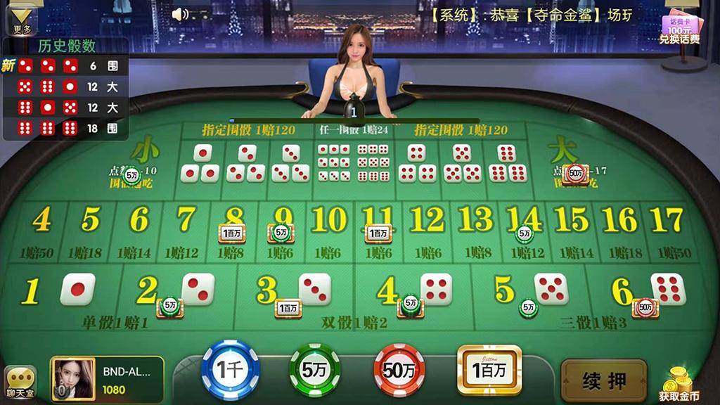 大王捕鱼棋牌组件 网狐二开系列产品 带红包系统+安卓苹果双端+内含多款游戏-第6张