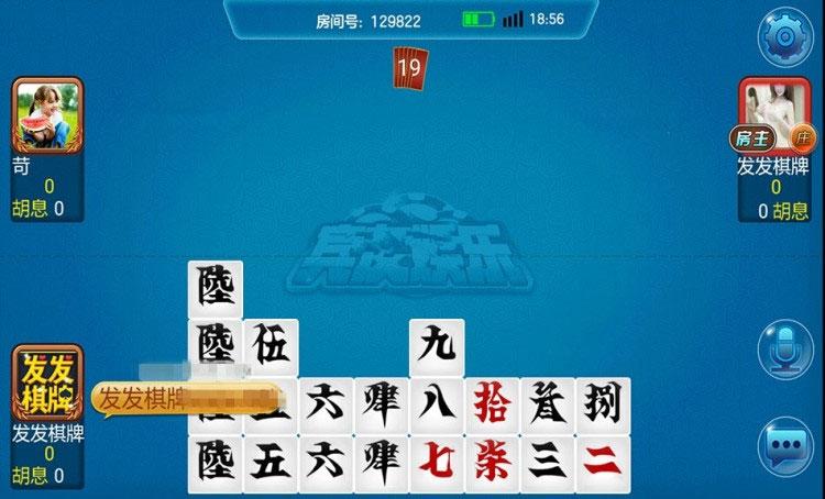 宾友棋牌房卡合集游戏组件 含4个游戏 娄底放炮胡 跑得快 红中麻将 牛牛-第5张