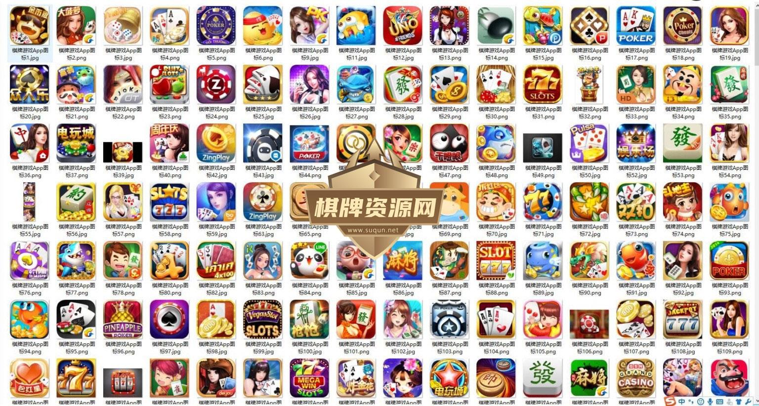 棋牌ico/棋牌高清背景/棋牌宣传海报-第1张