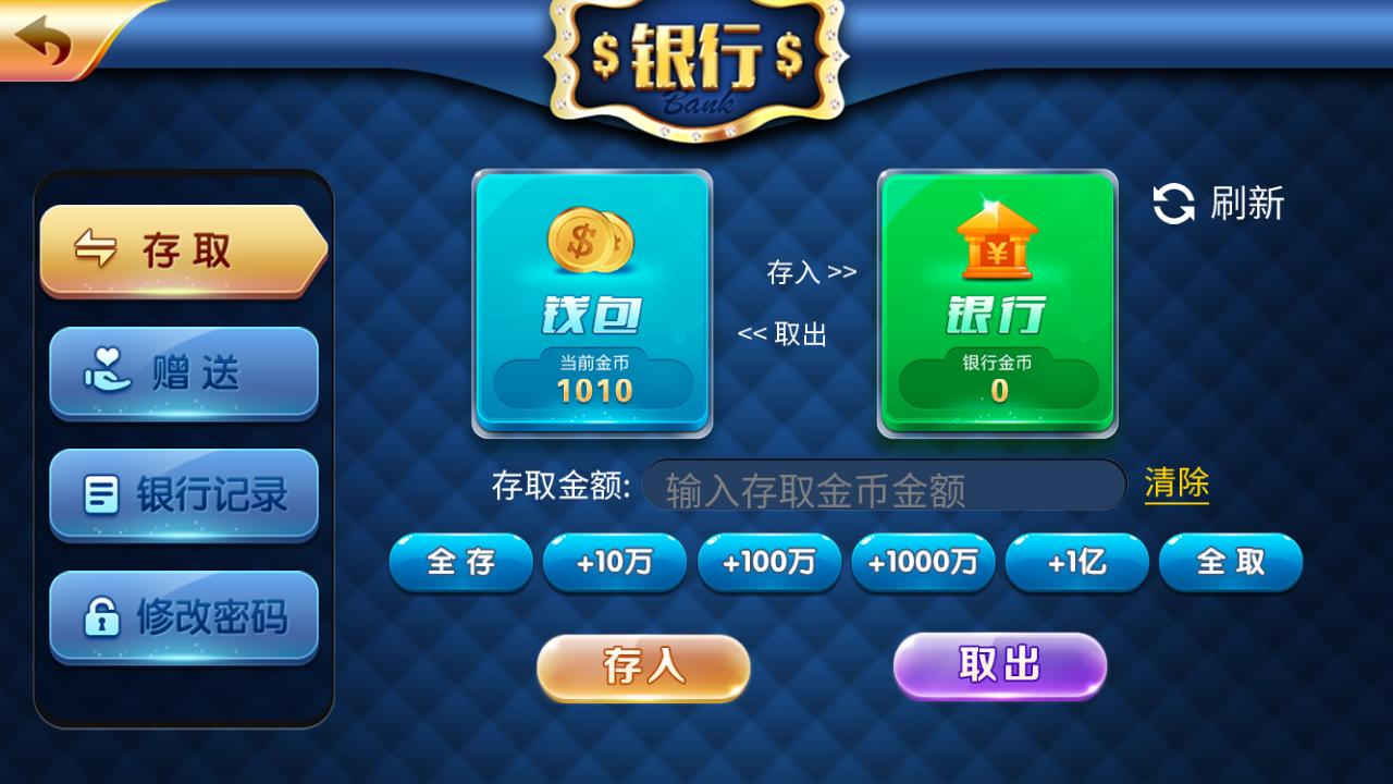 梦港佳游850无授权全套完整打包运营平台-第10张