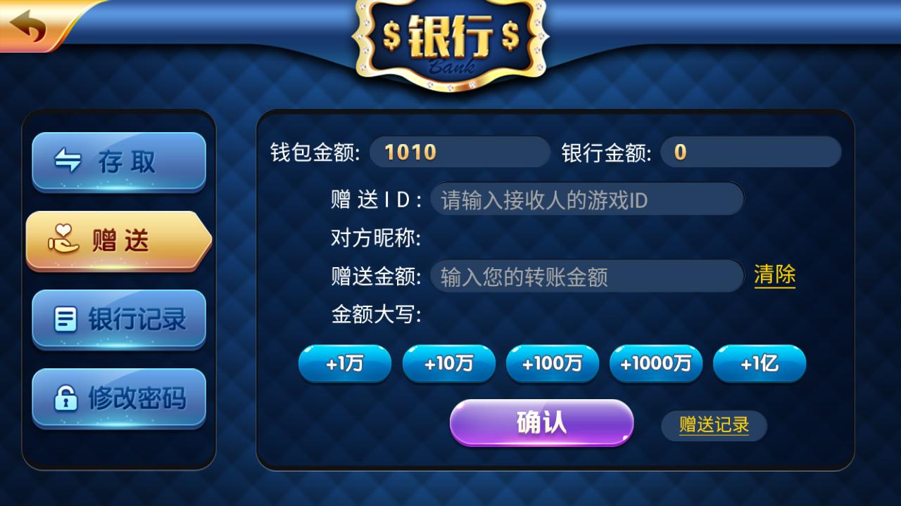 梦港佳游850无授权全套完整打包运营平台-第11张