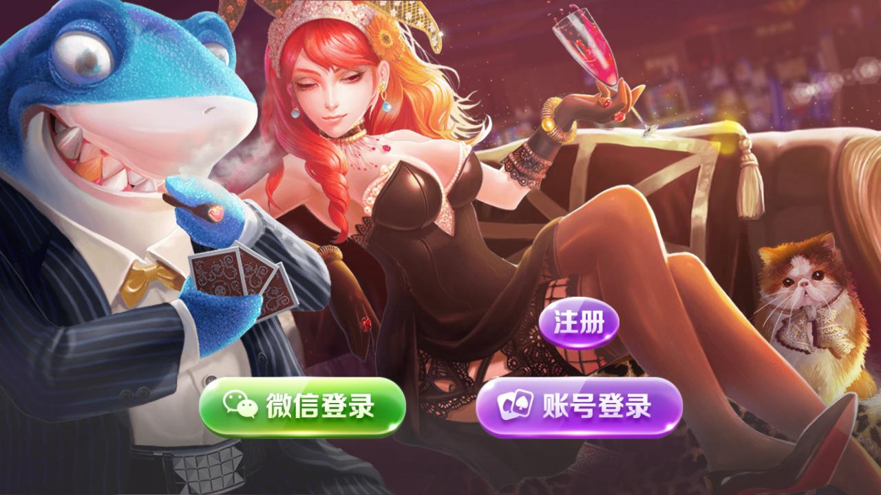 梦港佳游850无授权全套完整打包运营平台-第2张