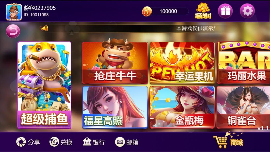 【王者全新UI】王者归来最新UI修复版本+全新UI-第2张