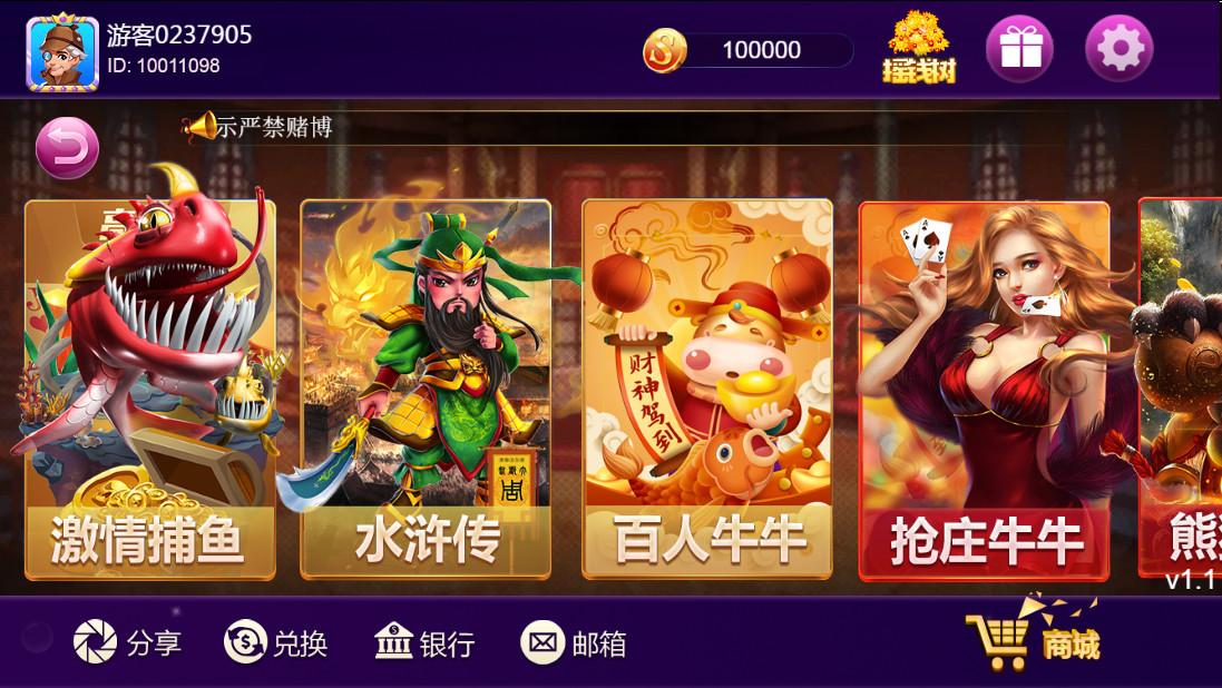 【王者全新UI】王者归来最新UI修复版本+全新UI-第3张