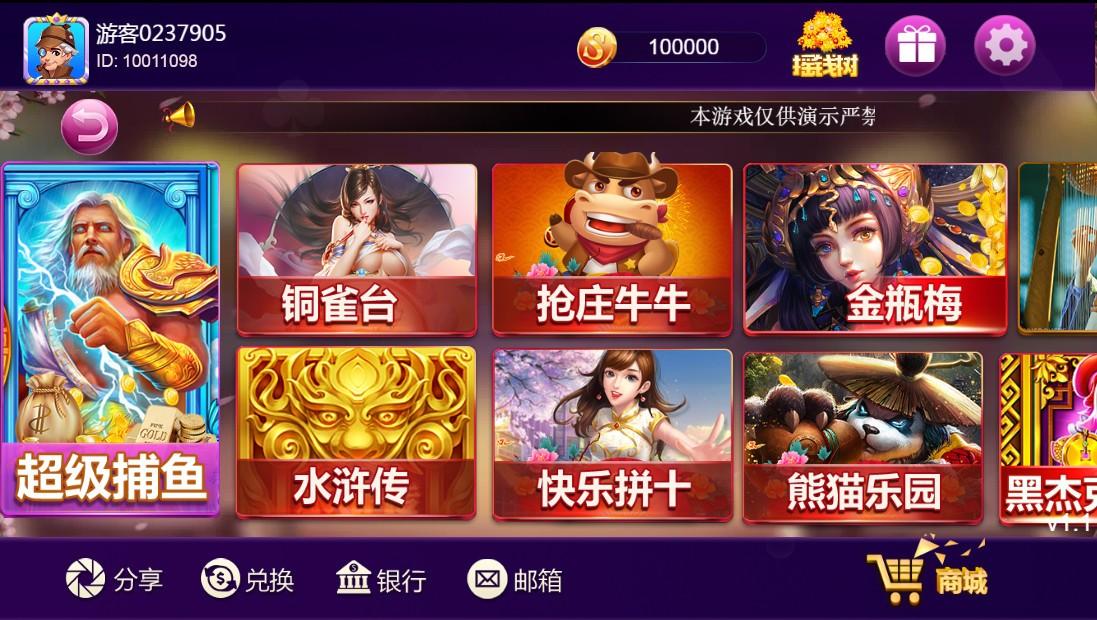 【王者全新UI】王者归来最新UI修复版本+全新UI-第5张