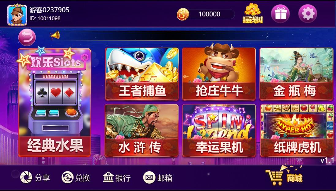 【王者全新UI】王者归来最新UI修复版本+全新UI-第8张