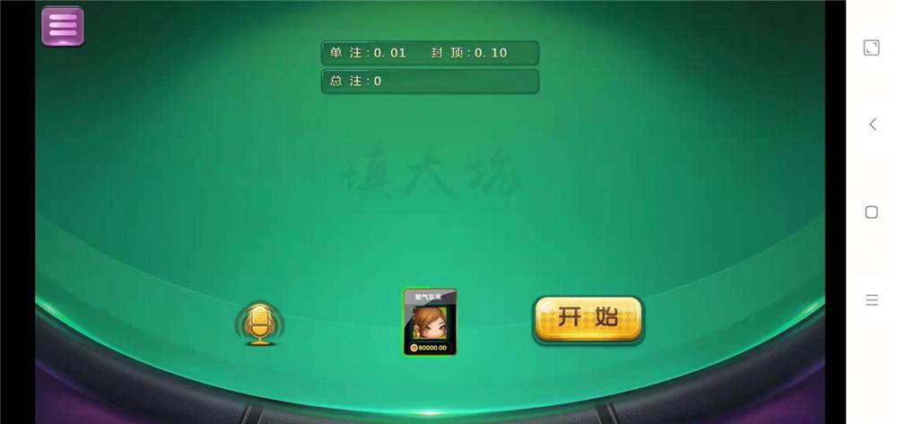 鑫众金币版带金币联盟 金币+房卡+全是经典游戏-第5张
