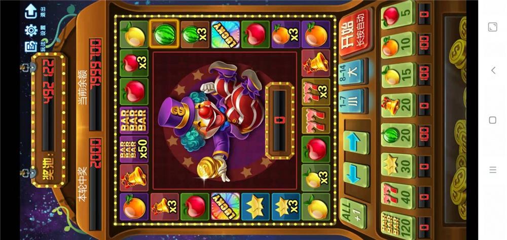 鑫众金币版带金币联盟 金币+房卡+全是经典游戏-第7张