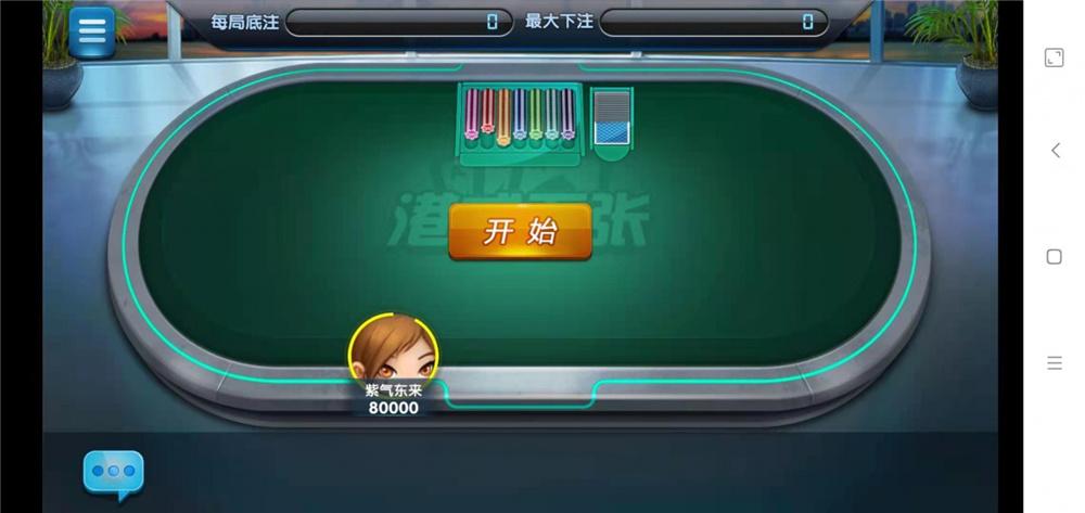 鑫众金币版带金币联盟 金币+房卡+全是经典游戏-第8张