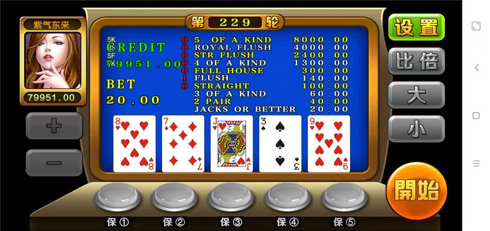 鑫众金币版带金币联盟 金币+房卡+全是经典游戏-第11张