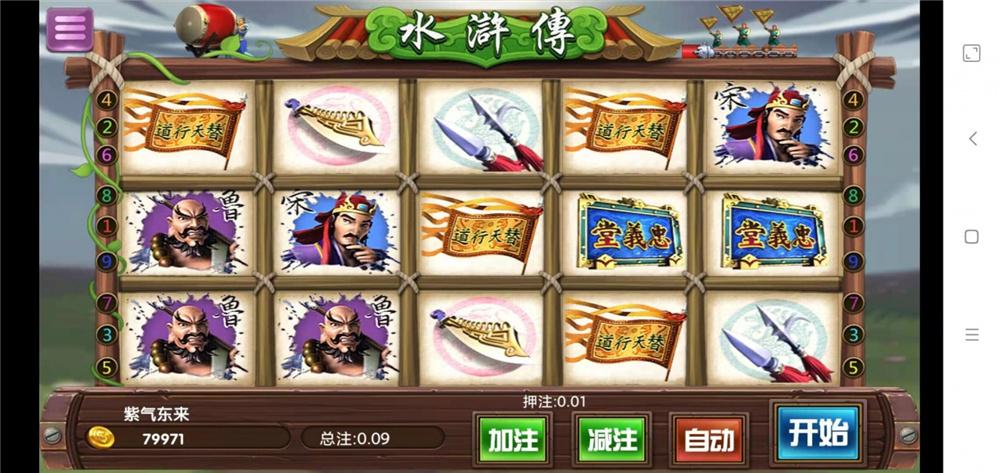 鑫众金币版带金币联盟 金币+房卡+全是经典游戏-第10张