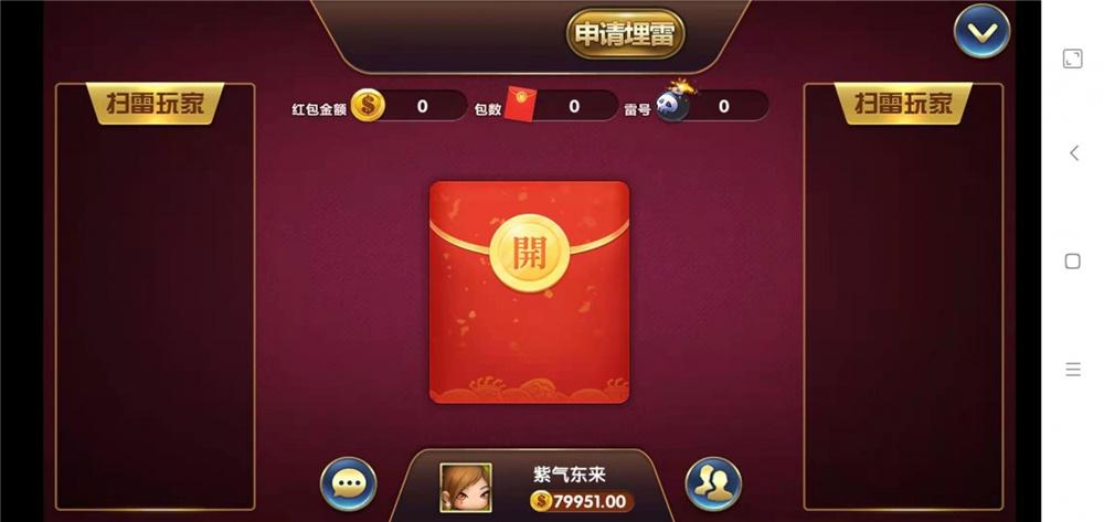 鑫众金币版带金币联盟 金币+房卡+全是经典游戏-第18张