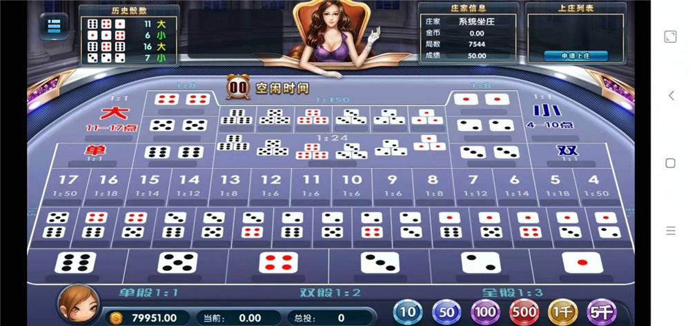 鑫众金币版带金币联盟 金币+房卡+全是经典游戏-第19张