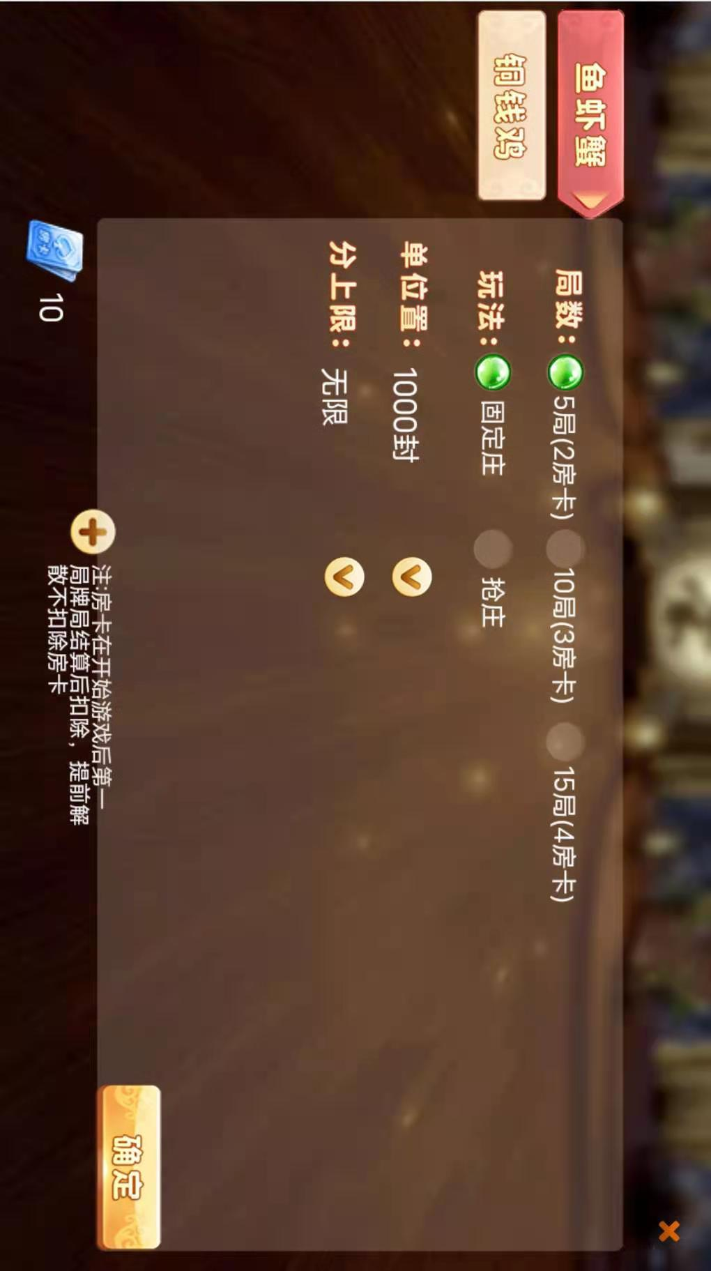 H5潮乐会完整源码 带鱼虾蟹 前端采用cocos-第7张