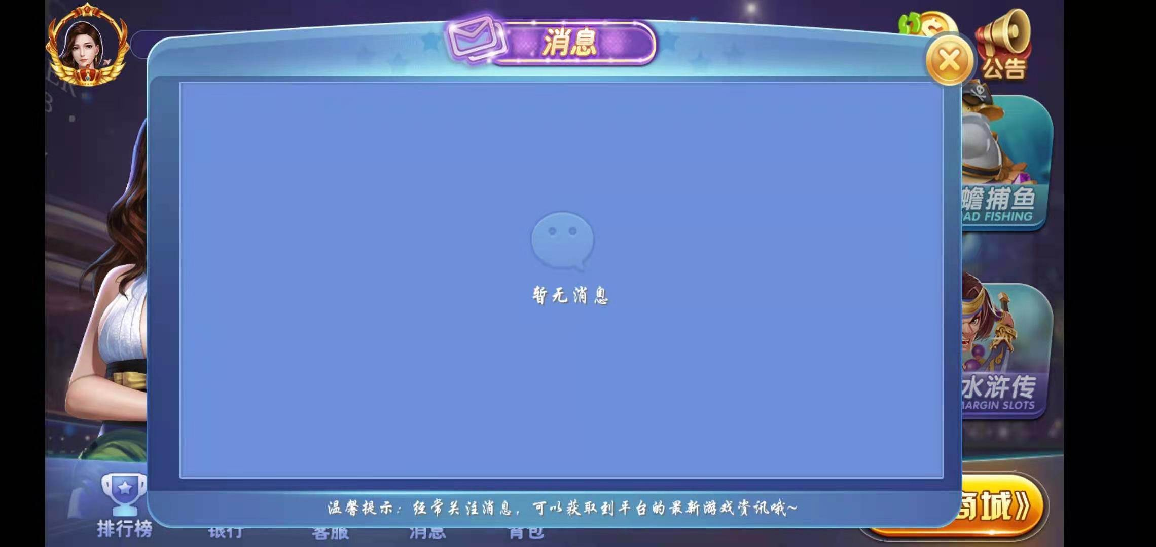 荣耀二开A8娱乐完整组件 服务器打包+全动态的大厅-第8张