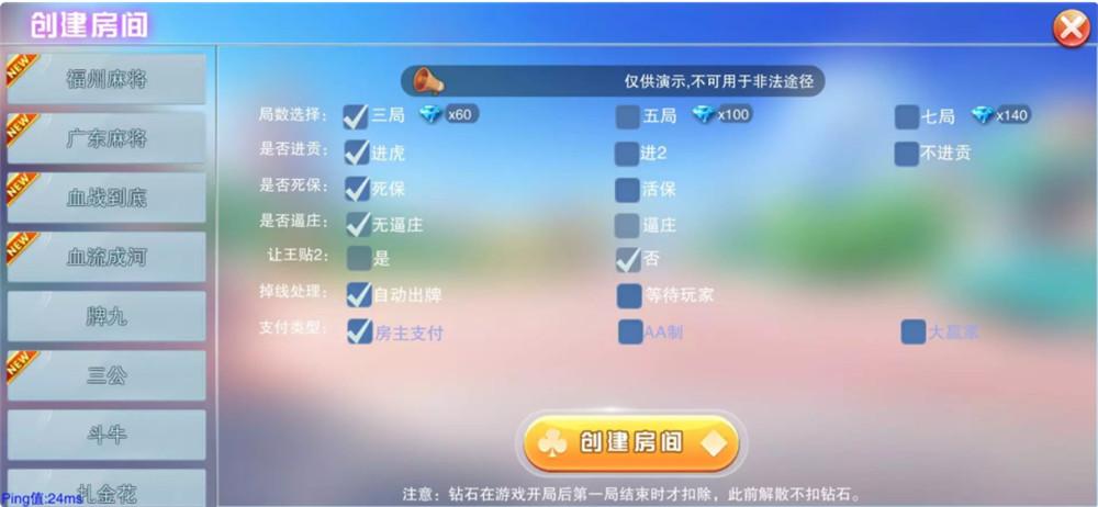 【服务器打包】二开大联盟完整组件 游戏多+双端完整-第5张