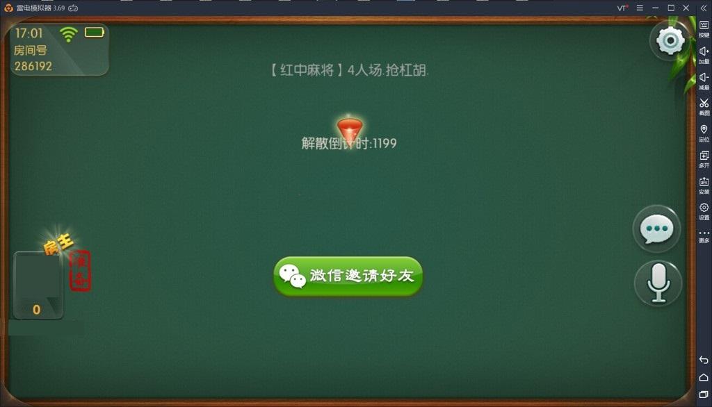 鸿运棋牌带俱乐部带控制完整版组件 红中麻将+转转麻将+长沙麻将+跑得快-第3张