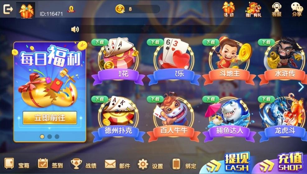 【双模式棋牌】帝王娱乐网狐旗舰版二开国际版棋牌全套组件-第3张