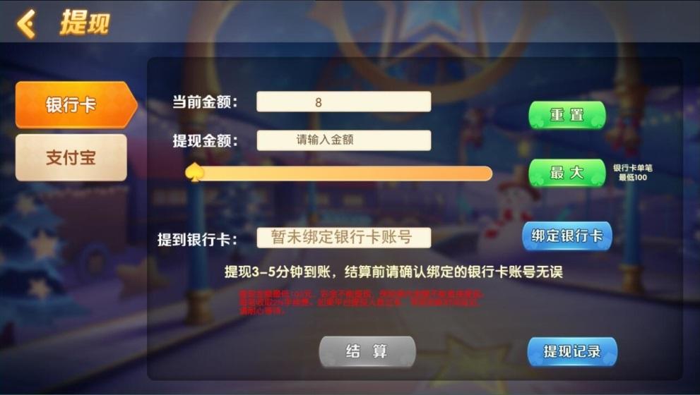 【双模式棋牌】帝王娱乐网狐旗舰版二开国际版棋牌全套组件-第4张