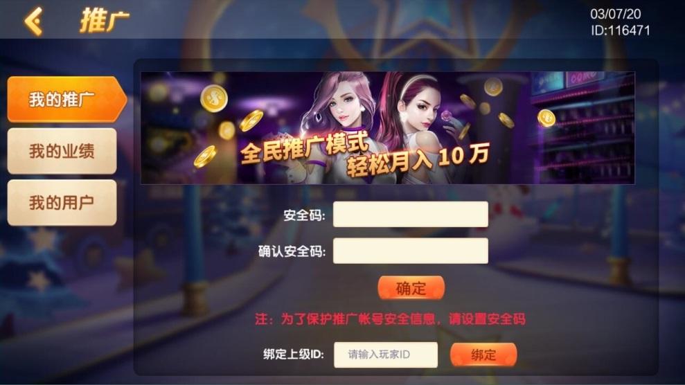 【双模式棋牌】帝王娱乐网狐旗舰版二开国际版棋牌全套组件-第5张