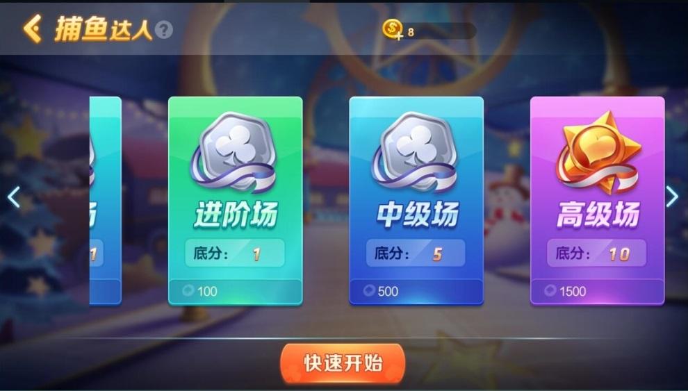 【双模式棋牌】帝王娱乐网狐旗舰版二开国际版棋牌全套组件-第6张
