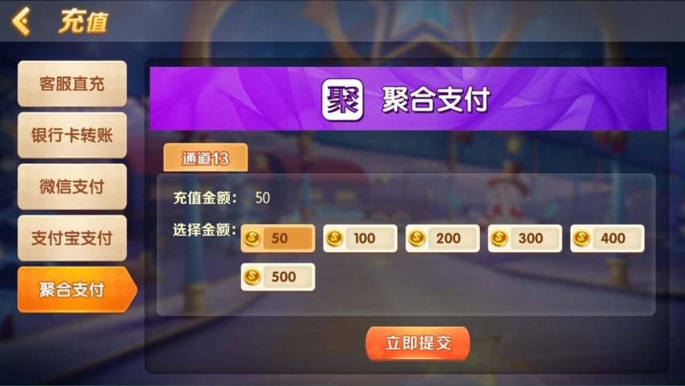 【双模式棋牌】帝王娱乐网狐旗舰版二开国际版棋牌全套组件-第7张