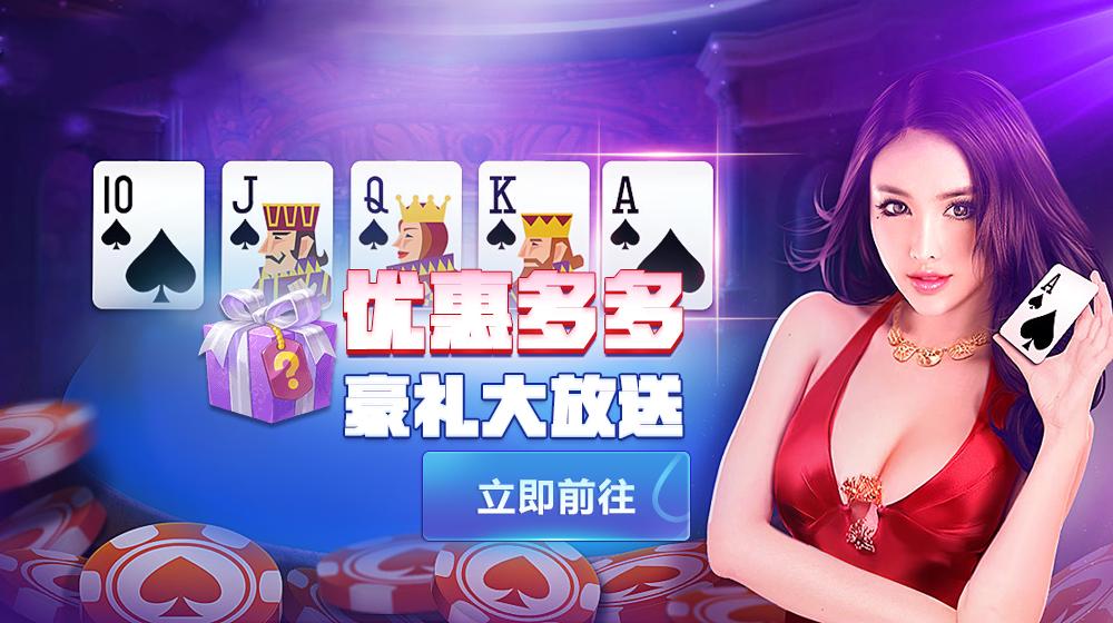 【双模式棋牌】帝王娱乐网狐旗舰版二开国际版棋牌全套组件-第8张