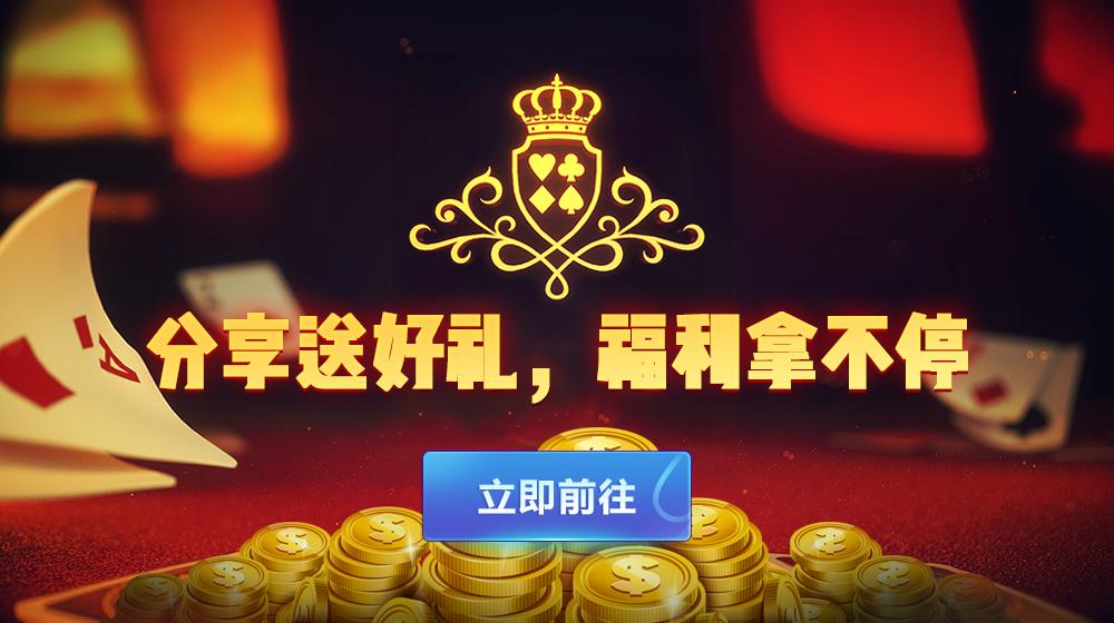 【双模式棋牌】帝王娱乐网狐旗舰版二开国际版棋牌全套组件-第9张