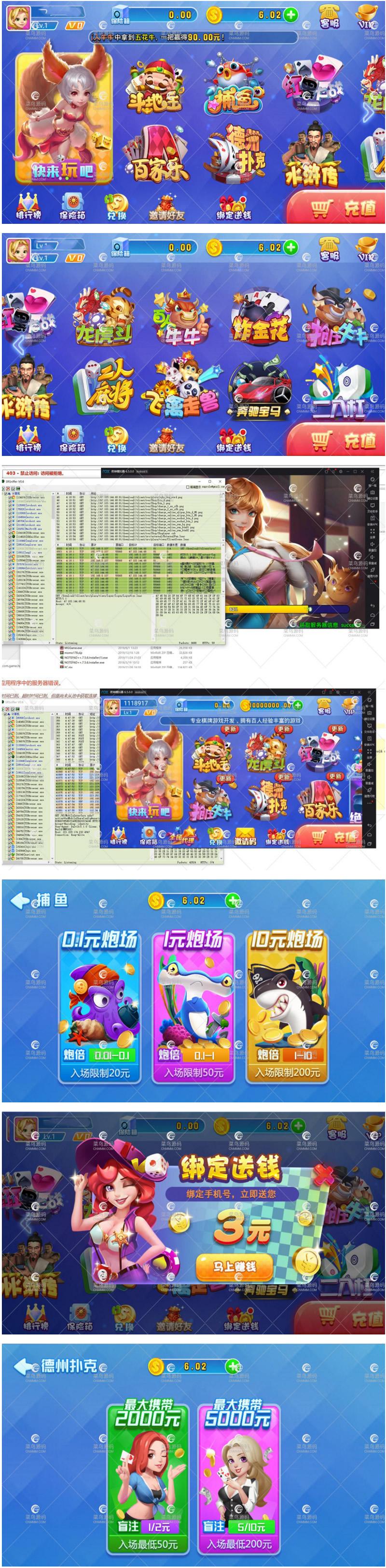 最新火萤二开 龙睿娱乐+修复运营级版本+完整数据+双端APP+视频教程-第1张