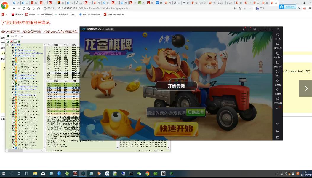 火萤二开龙睿娱乐棋牌完整搭建视频教程-第1张