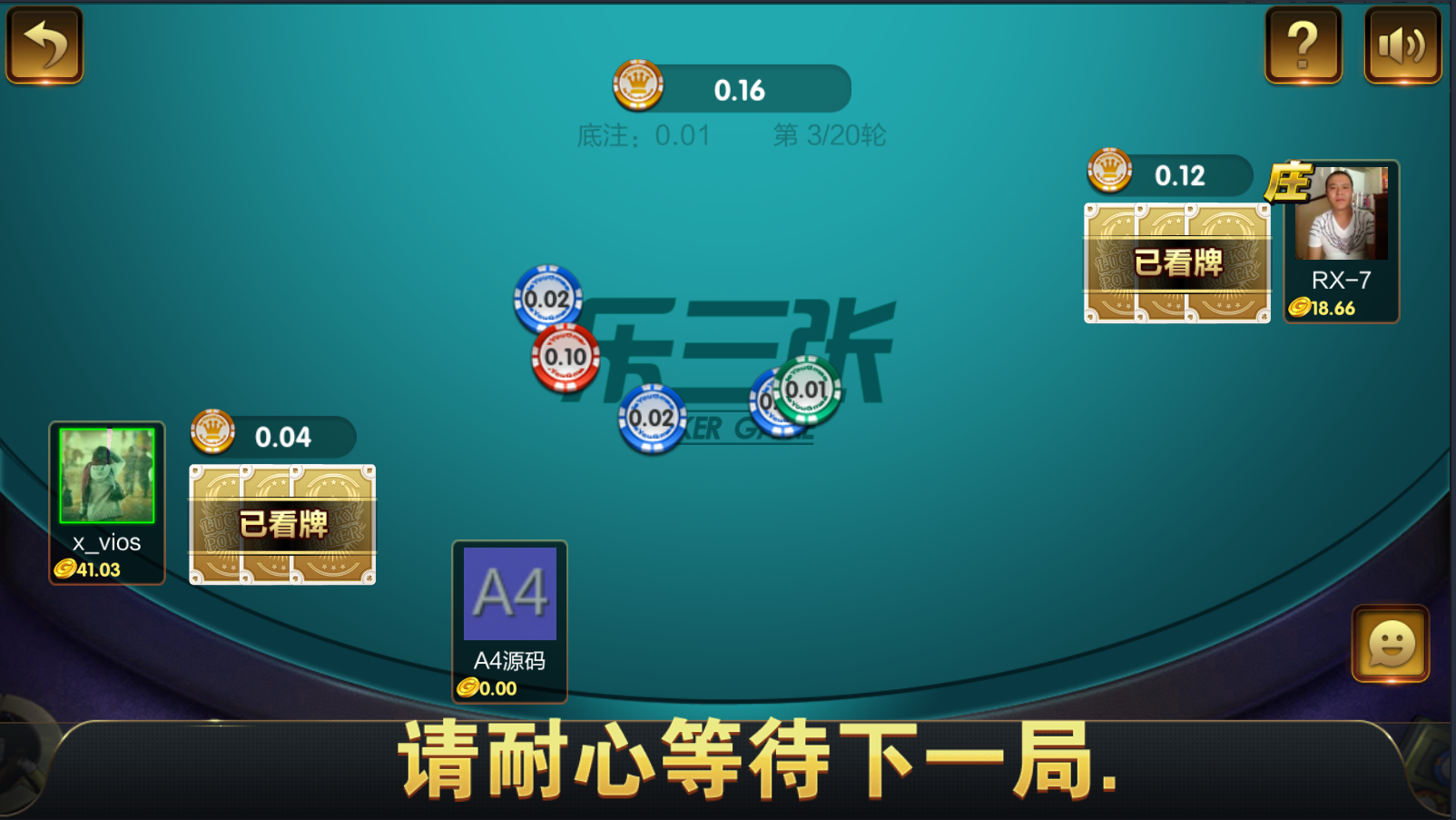 【服务器完整打包】最新更新豪胜娱乐二开ui版棋牌组件+完整数据 双端需解密-第12张
