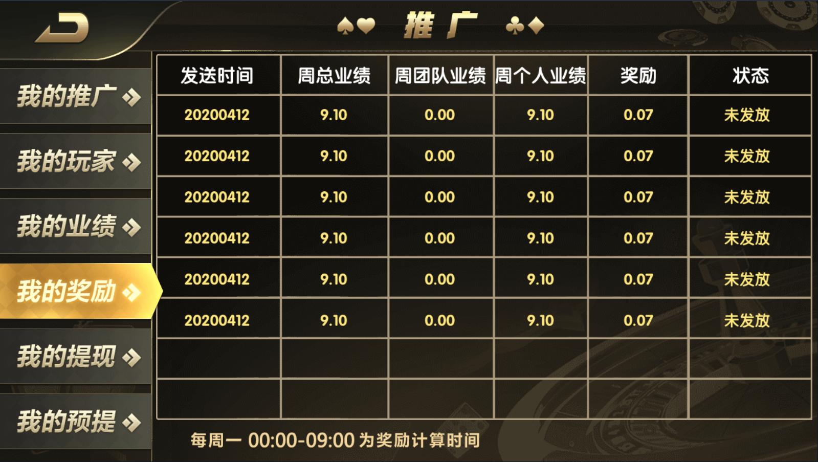【服务器完整打包】最新更新豪胜娱乐二开ui版棋牌组件+完整数据 双端需解密-第10张
