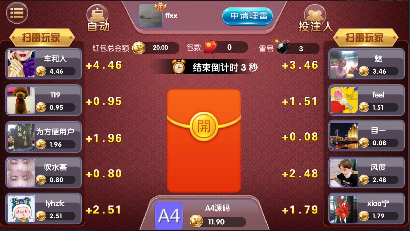 【服务器完整打包】最新更新豪胜娱乐二开ui版棋牌组件+完整数据 双端需解密-第14张