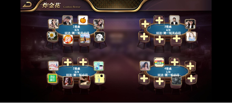 最新AK娱乐金币电玩+房卡模式好友约局游戏完整版-第6张
