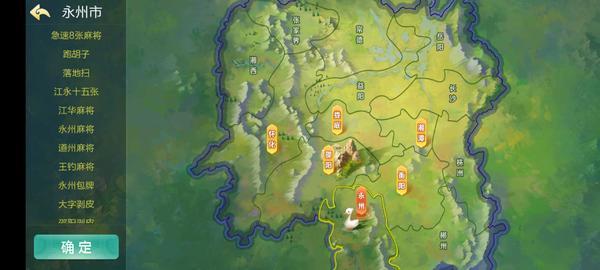 终身免费/七星棋牌200多个子游戏/多个地方玩法/纯源码-第9张
