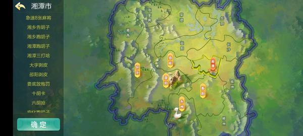 终身免费/七星棋牌200多个子游戏/多个地方玩法/纯源码-第6张